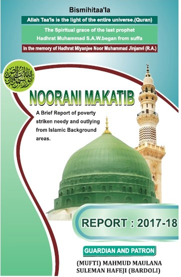2017-18 report in eng